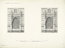 Ahmadabad: Niches on the Shahpur Mosque